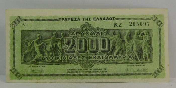 1944 Greece 2,000,000,000 Drachmai Crisp And Uncirculated Banknote