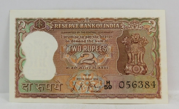 No Date India 2 Rupees Crisp And Uncirculated Banknote