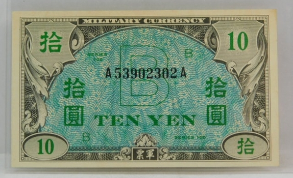 1946 Japan 10 Yen Military Currency Crisp And Uncirculated Banknote