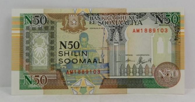 1990 Somalia 50 Shillings Crisp And Uncirculated Banknote