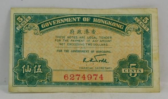 1941 Hong Kong 5 Cents Crisp Banknote