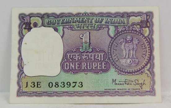 1976 India Two Rupees Crisp Banknote