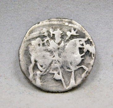 Ancient Afghanistan Silver Horse Rider Coin