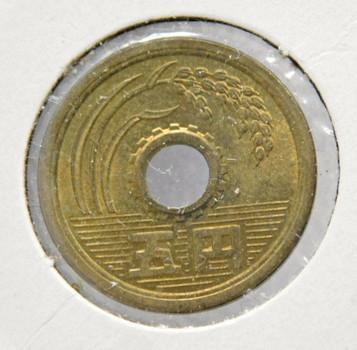 Japan 5 Yen - Brilliant Uncirculated