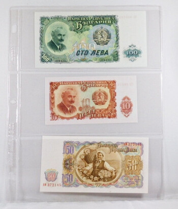 Page Of 3 World Notes: Bulgarian