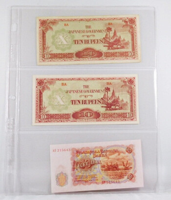 Page Of 3 World Notes: Bulgarian And Japan