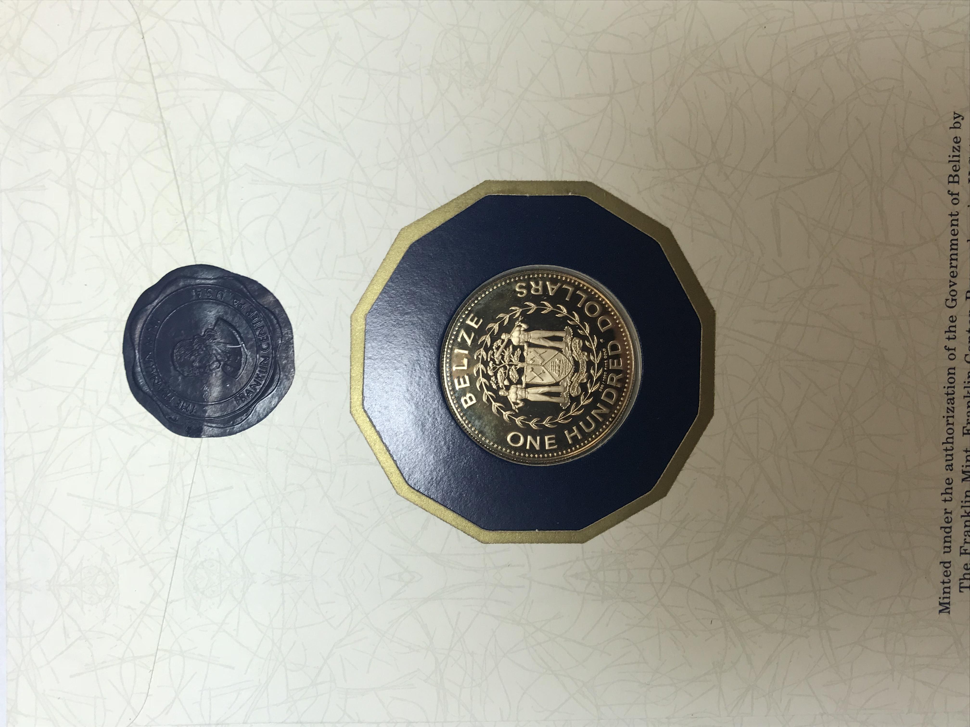 Rare 1985 Ocelot Cat Belize 6 21 Gram $100 Gold Coin - Only
