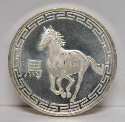 2014 Year of the Horse 1 Oz Fine Silver Round