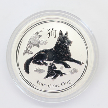 1/2 oz .999 Fine Silver Year of the Dog Round