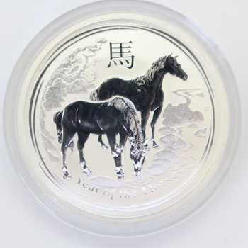 1/2 oz .999 Fine Silver Year of the Horse Round