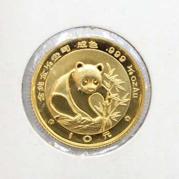 1989 1/10 oz .999 Gold 10yn China Panda/Bamboo (322)