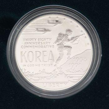 1991 Korean War Memorial Coin Proof Silver Dollar