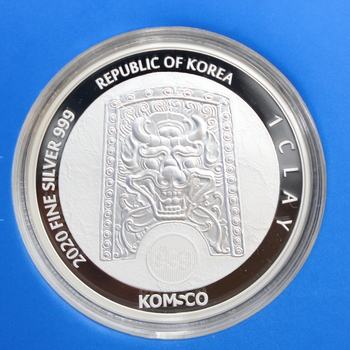 2020 1 oz Silver Chiwoo Cheonwang Proof Coin 1 Clay w/ Collector's Booklet & COA