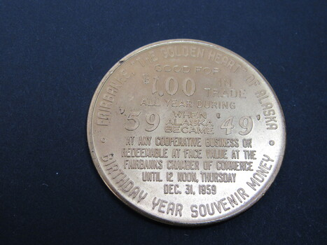 Souviner Coin Pope John Paul II Visit to New York Coin October 2-3, 1979