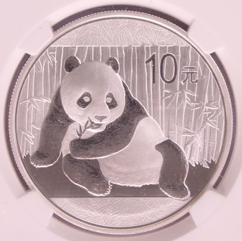 2015 Silver China Panda 10Y Early Releases MS69 NGC