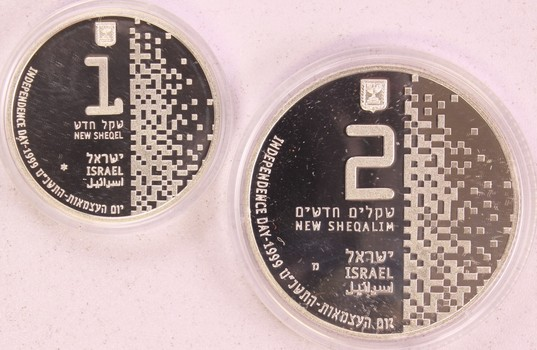 "1999 Bank of Israel ""High-Tech"" in Israel 51st Anniversary Commemorative Two Coin Set"
