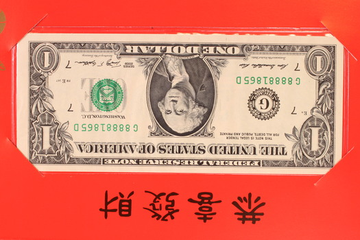 Series 2009 US Year of the Snake Lucky Money Note $1