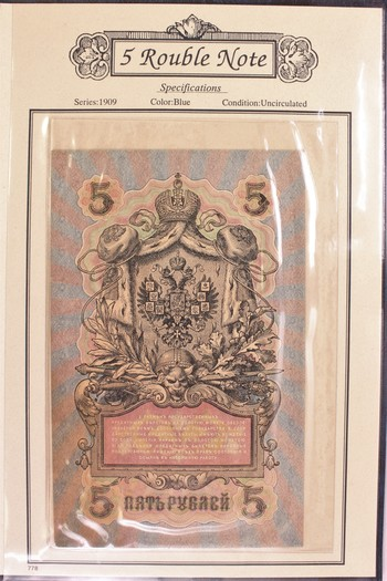 """1909 Russia """"Last of the Czar's Money"""" 10 and 5 Rouble Notes Uncirculated with COA"""
