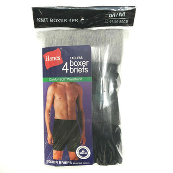 Hanes 4 Pack Tagless Knit Boxer Briefs - Size Small