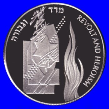 "1993 ~ ""Revolt and Heroism"" Commemorative Coin, Israel"