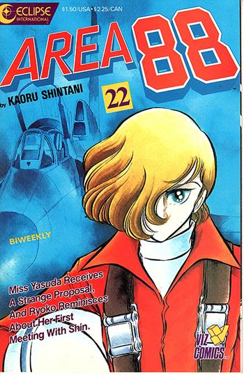 Area 88 #22, 1988