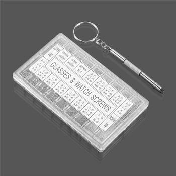 1000 pc Eyeglass / Watch Repair Screws & Nuts