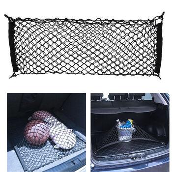 Universal Trunk Storage Net
